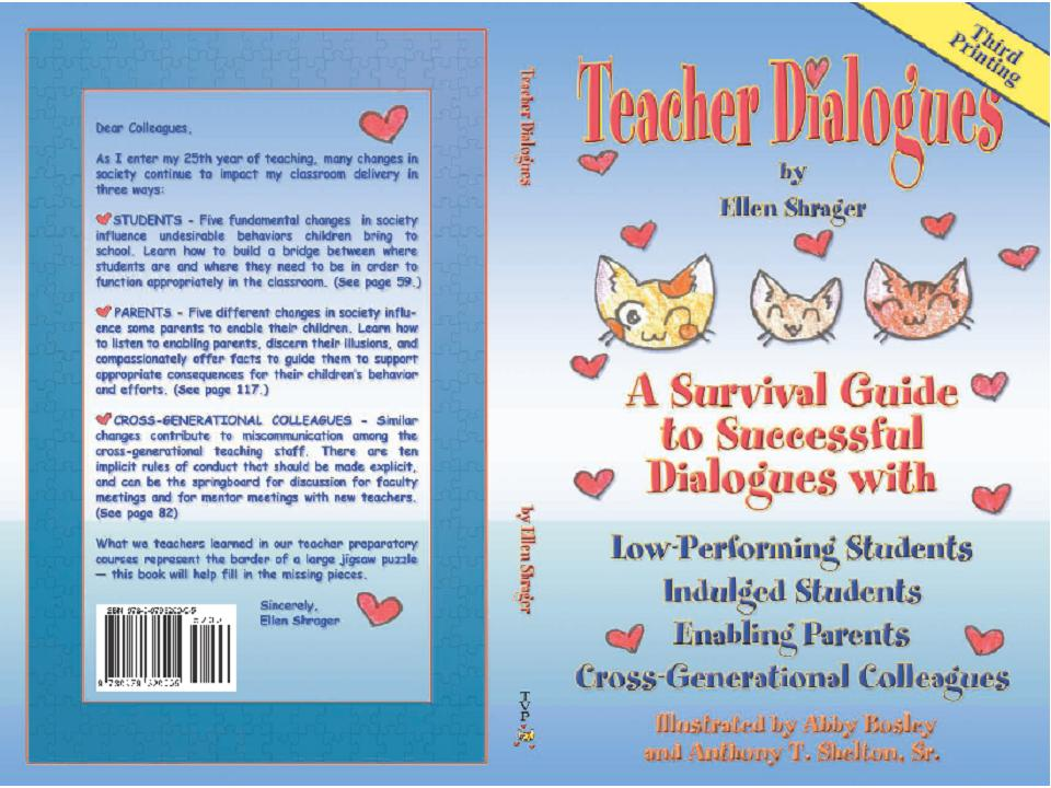 "Perfect gift for new teacher or any teacher refining his or her ""teacher voice."